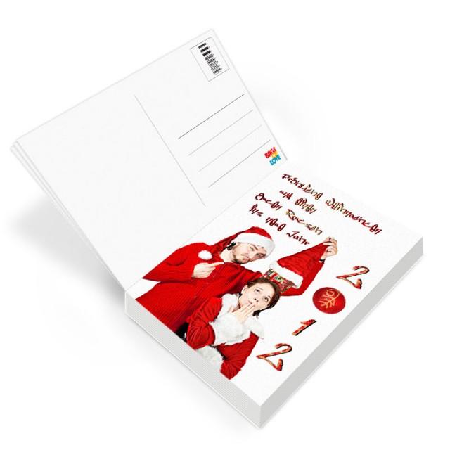 f308bf160d Scatole regalo personalizzate, cartoline di auguri, bigliettini ...
